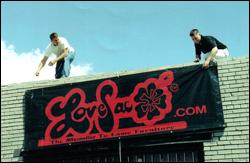 Lovesac-hanging